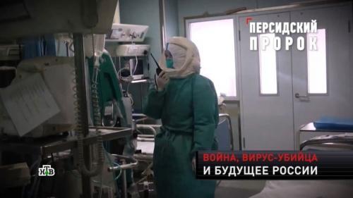 Препарат для лечения коронавируса 2020. Минздрав РФ посоветовал использовать для лечения китайского коронавируса препараты, которые применяются для борьбы с ВИЧ и тяжелыми инфекциями.