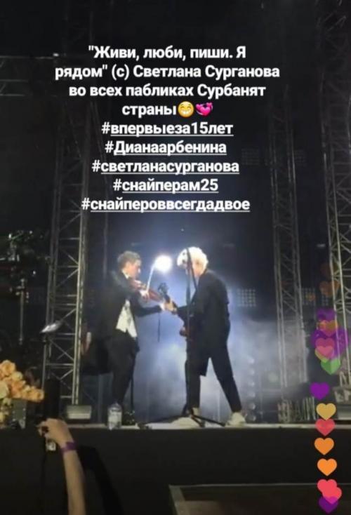 """Светлана из ночных снайперов. Не бывает разлук: как Диана Арбенина и Светлана Сурганова воссоединились на концерте """"Снайперов"""""""