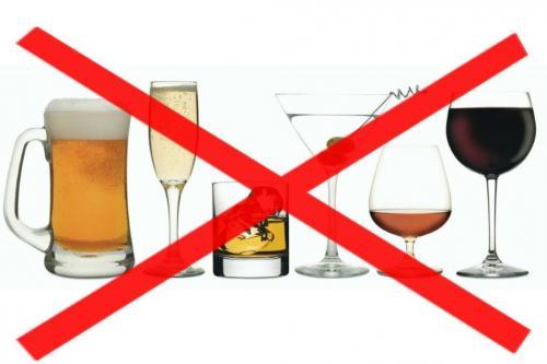 Алкоголь перед микроблейдингом. Чего нельзя делать перед микроблейдингом бровей