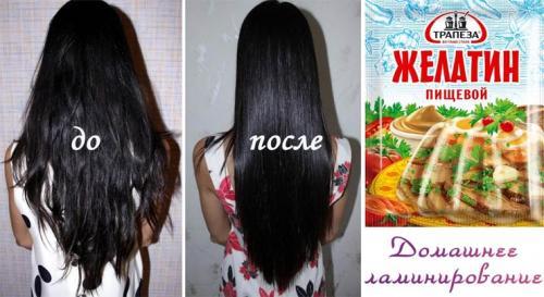 Ботокс для волос желатином. Ламинирование волос желатином