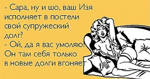 Одесские комплименты. Одесские женщины неповторимы!