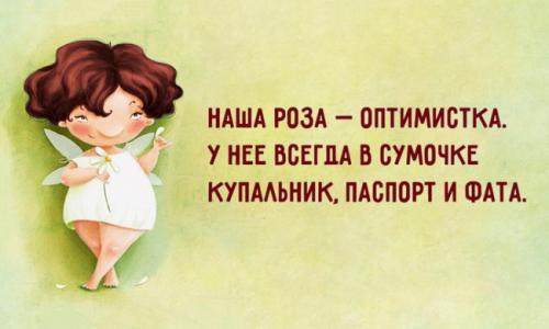 Одесские женщины.