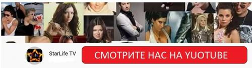 Топ богатых певцов России. Самые высокооплачиваемые звезды России: ТОП 10 звезд с самым высоким гонораром