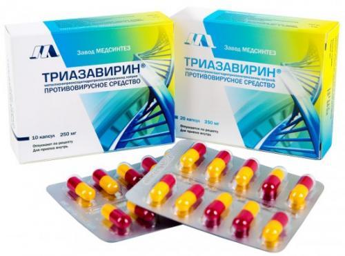 Китай испытывает российский препарат триазавирин от коронавируса минздрав РФ риа. Российский препарат «Триазавирин» испытывают против коронавируса в Китае