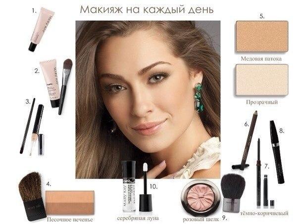 makiyazh-ot-meri-key-foto