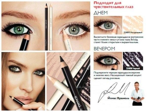 Фото макияж глаза карандашом