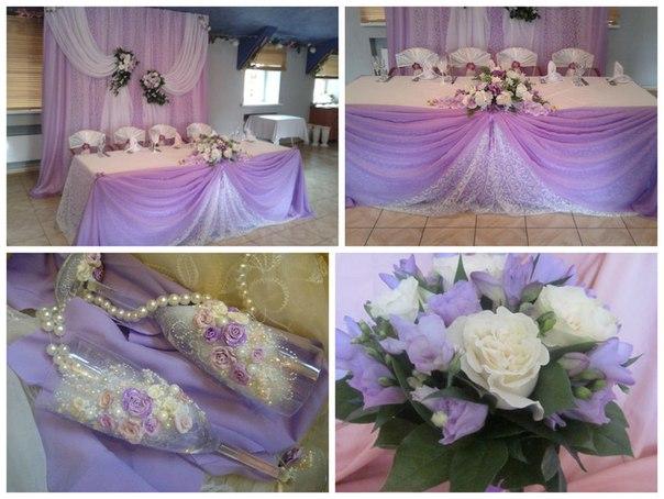 Дизайн свадьбы в фиолетовом цвете
