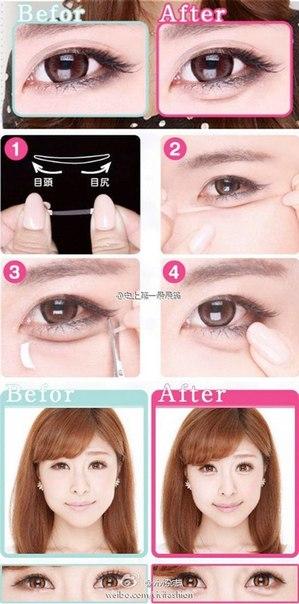 Сделать форму глаз как у азиатов
