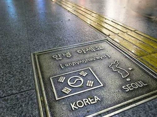 Почему у корейцев глаза узкие. Seoul.  Идеалы красоты в южной Корее: