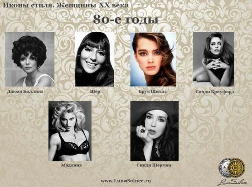 women of 21 century
