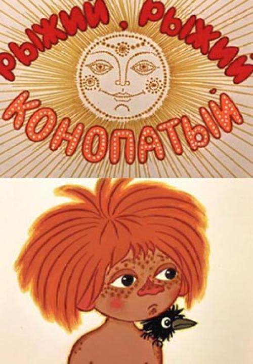 Чем нейтрализовать оранжевый цвет волос. Как избавится от нежелательного оттенка на волосах (рыжего, медного).