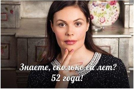 Екатерина Андреева секреты красоты и молодости. 20 секретов вечной молодости от Екатерины Андреевой.