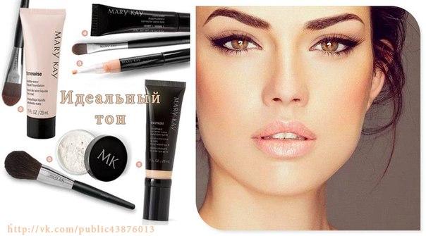 способы нанесения макияжа косметикой мери кей