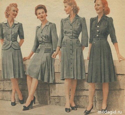 девушки 60х-70х годов фото