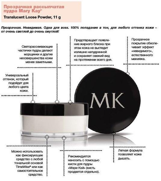 kosmetika-meri-key-soveti-kosmetologov