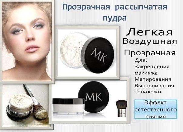 мари кей официальный сайт каталог цены