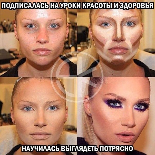 Секреты в макияже от визажистов. 10 Секретов Макияжа ОТ Ведущих Визажистов.