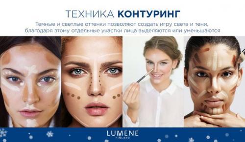 Что такое контуринг в макияже. Что же такое контуринг?