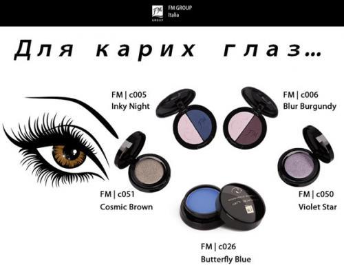 Палитра для макияжа глаз карих глаз