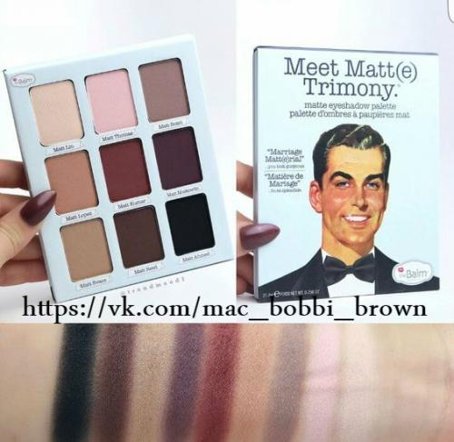 The Balm Meet Matte тени. Матовые тени The Balm Meet Matt (e) Trimony.