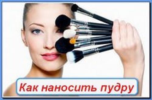 Как выбрать мастера по макияжу для свадьбы