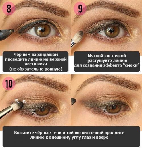 Everyday makeup for hazel eyes