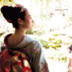 Японские Секреты Молодости И Стройности *.