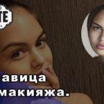 """Претендентку на титул """"Мисс Вселенная"""" из Читы перед конкурсом показали без макияжа."""