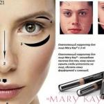 Осветляющий корректор для лица Mary Kay®, 1. 3 мл.