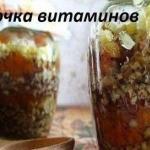 Баночка витаминов!   Два рецепта смесей для укрепления иммунитета для взрослых и детей.