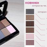 Матовые минеральные тени для век Mary Kay® в оттенках «Серый жемчуг», «Темное дерево» и «Розовая вуаль».