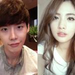 News. Ли Чон Сок и Нана из After School близнецы.