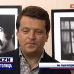 """""""От Аббы до Заппы"""": выставка рок звезд открылась в Казанской Ратуше."""