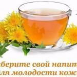 Любители чаев во всем мире знают, что этот напиток дарит не только хорошее самочувствие.