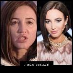 Многих из нас макияж практически не меняет, просто делает чуть ярче.
