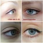 Татуаж глаз (татуаж век) – отличная процедура для тех, кто хочет подчеркнуть свои глаза.