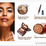 Хочешь макияж как у Ирины Шейк? Это просто с летней коллекцией Avon Glow.